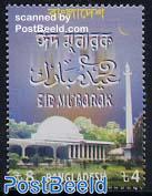 Eid Mubarak 1v