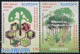 Tree plants 2v [:]