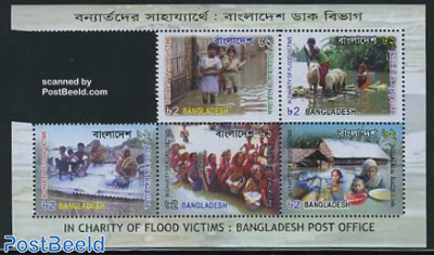 Flood victims 5v m/s (6th stamp removed by Post)