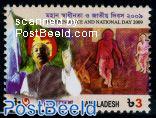 National Day 1v