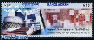 Int. Mother Language Institute 1v