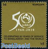 ICDDR 1v