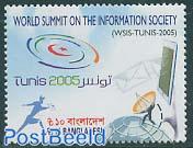 World information summit Tunis 1v