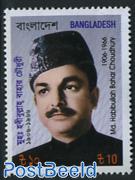 Habibullah Bahar Choudbury 1v