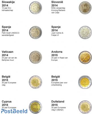 Collectio 2 Euro Supplement 2015