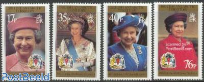 Elizabeth 70th birthday 4v