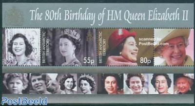 Elizabeth II 80th birthday s/s