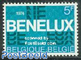 Benelux 1v, joint issue Netherlands, Luxemburg