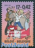 Youth philately 1v