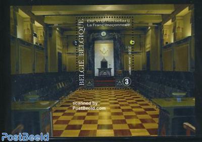 Freemasonry s/s