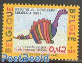 My first stamp 1v