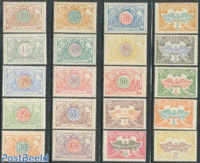 Railway parcel stamps 20v