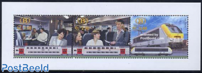 Railway stamps s/s
