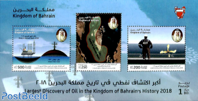Khalij Al Bahrain basin s/s