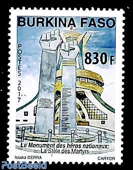 Martyrs monument 1v