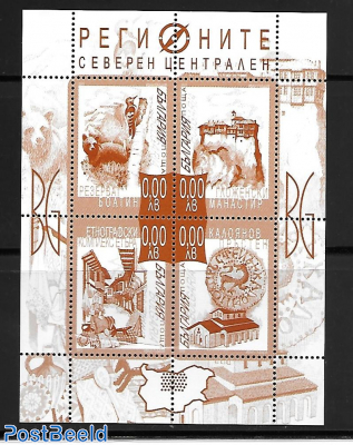 Regions s/s, brown print. Not valid for Postage.