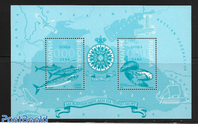 Black sea day m/s, blue print, not valid for Postage