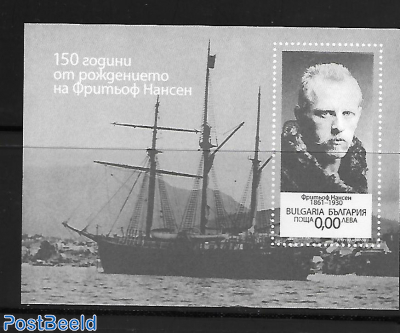 Fridtjof Nansen s/s, black print. Not valid for Postage.