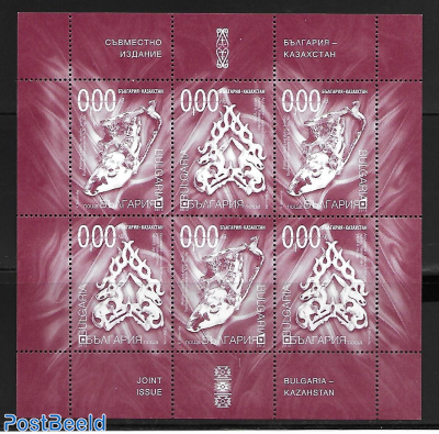 Kazachstan m/s, red print. Not valid for Postage.