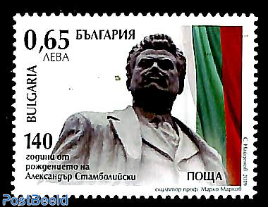 Alexander Stamboliyski 1v
