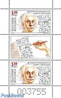 Albert Einstein s/s