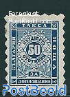Postage due 50St, Dark blue, Stamp out of set