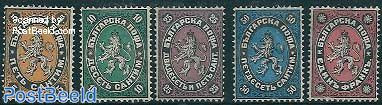 Definitives 5v (value in centimes/francs)