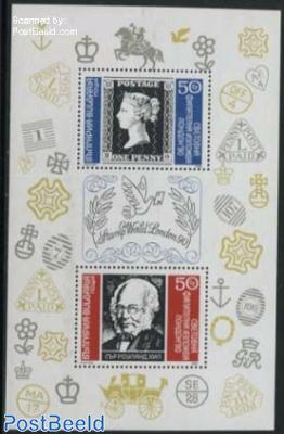 Stamp world London s/s