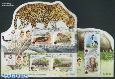 Thailand 2013, Yala park 3 s/s