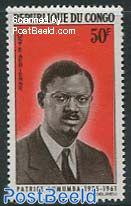 P. Lumumba 1v without overprint