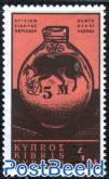 Definitive overprint 1v