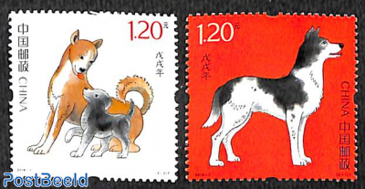 Year of the dog 2v