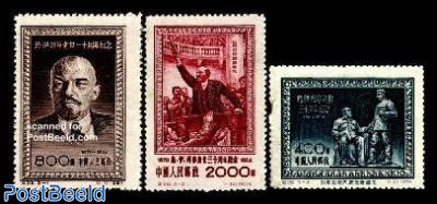 W.I. Lenin 3v