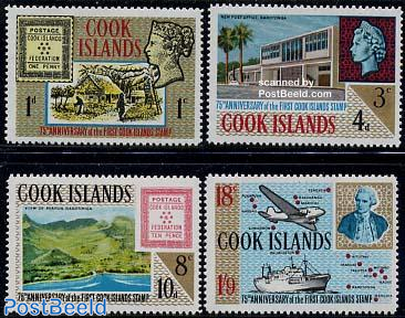 75 years stamps 4v