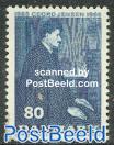 Georg Jensen 1v, normal paper