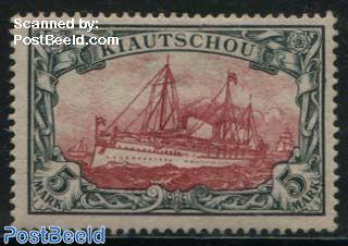 Kiautschou, 5M, Stamp out of set