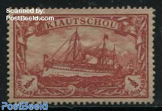 1/2$, without WM, Stamp out of set