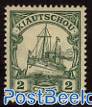 2c, Kiautschou, Stamp out of set