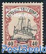 Deutsch Neu Guinea, 40pf., Stamp out of set
