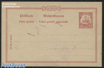 Deutsch Ostafrika, Postcard 5 pesa
