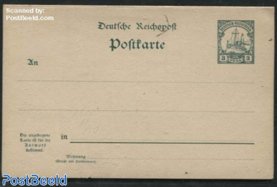 Deutsch-Ostafrika, Reply Paid Postcard, 3/3 pesa