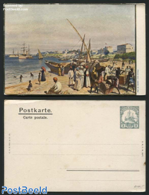 Postcard, 3 pesa, Dar es Salam