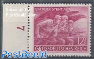 Volkssturm, Plate flaw: dark spot between right and middle head