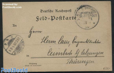 Field Postcard, Navy shipmail