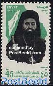 Bishop Capucci 1v