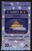 ICT Fair 1v