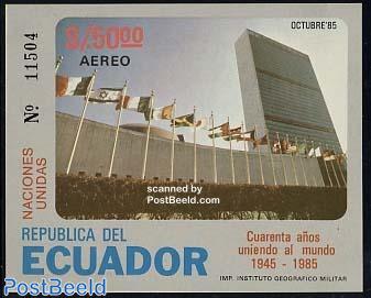 40 years UNO s/s