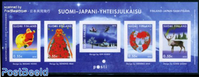 Christmas 5v s-a, joint issue Japan
