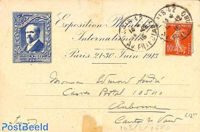 Postcard, Paris 1913 Philatelic Exposition