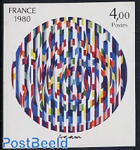Agam painting 1v imperforated